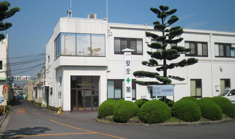 Vjezd do sídla společnosti ASAHI SEIKO