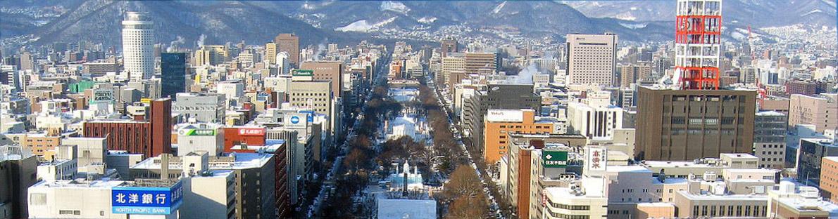Sapporo, Japonsko