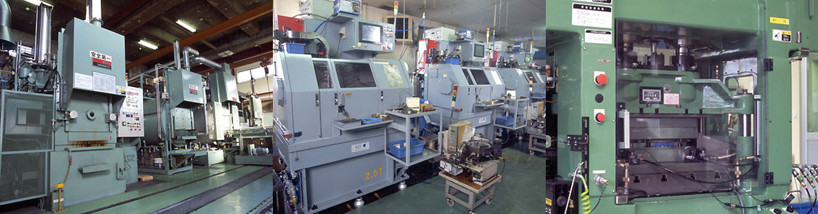 EZO production plant