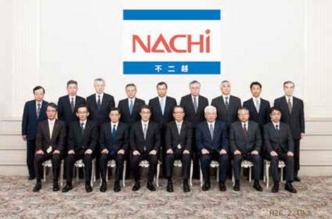 Nachi management